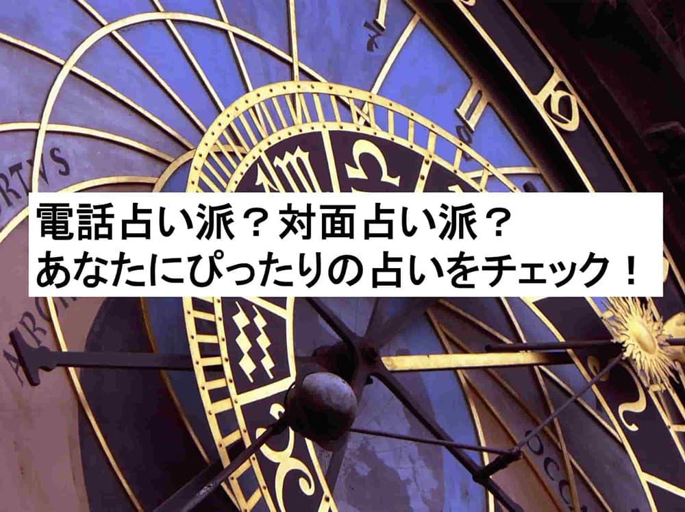 紫音(シオン)先生