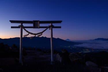 九星気学 今日の運勢(8/25)