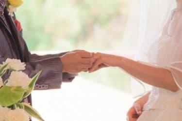 出会って結婚