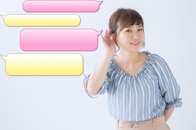 利用者の声に耳を傾ける女性のイメージ